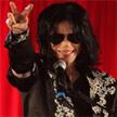 Jackson tribute concert