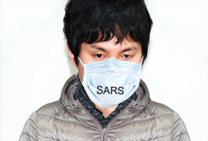 Health Protection Agency confirms third case of Sars-like virus