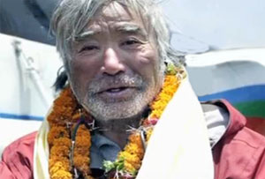 Oldest person to climb Everest is 80