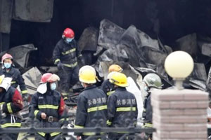 Fire at poultry plant in China kills over 100