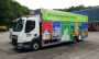CCTV on Torbay Council Waste and Recycling Fleet
